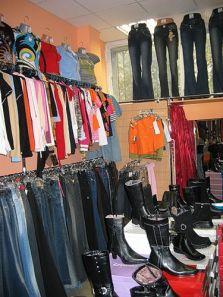 Выкуп одежды и обуви 56